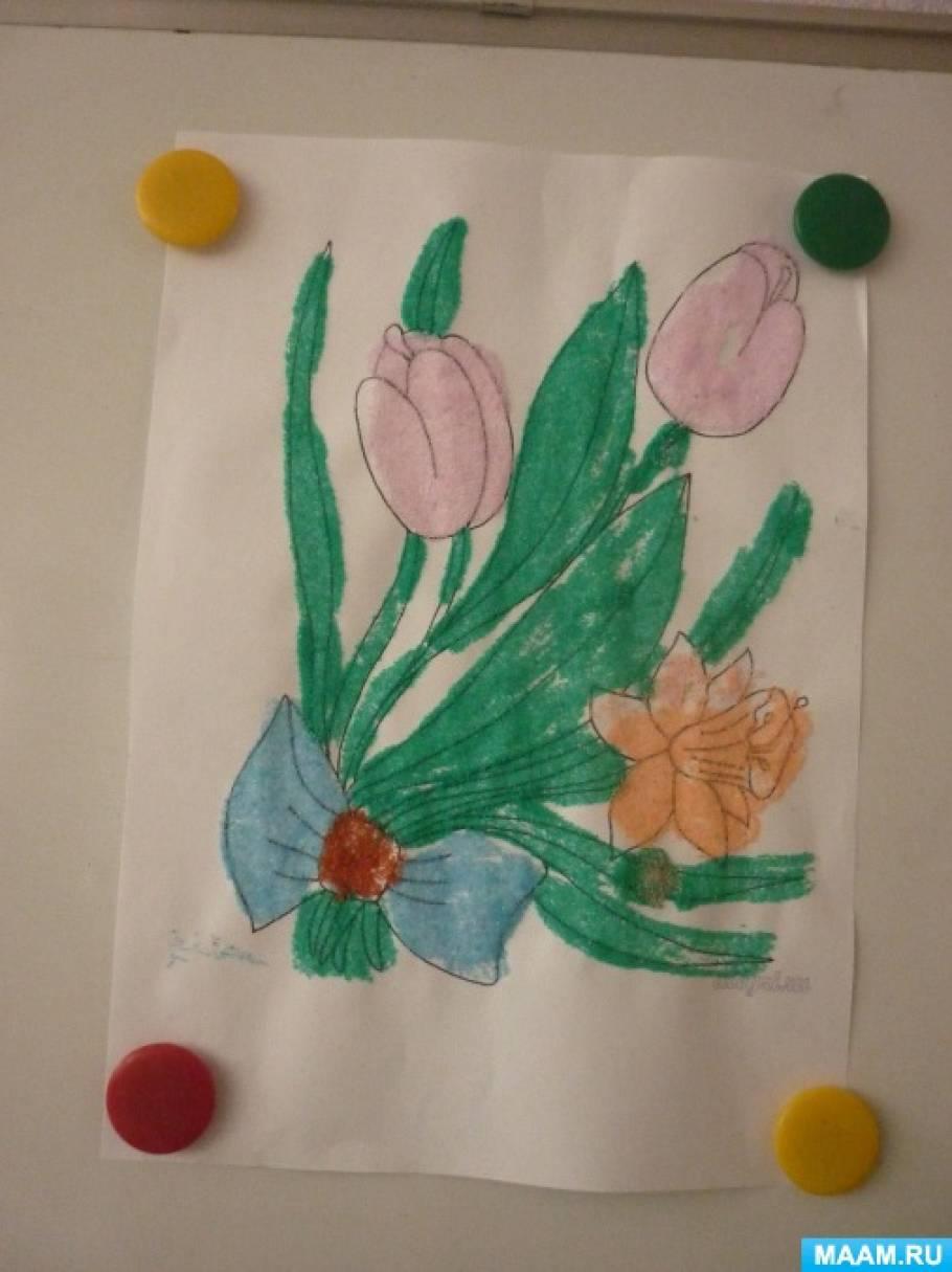 Фотоотчет. Рисование цветным песком «Букет цветов»