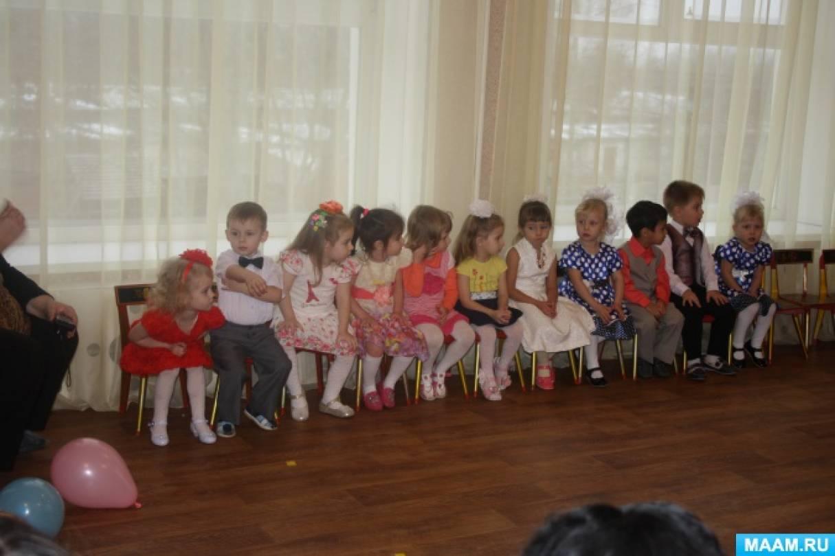 Задания фанты детский праздник