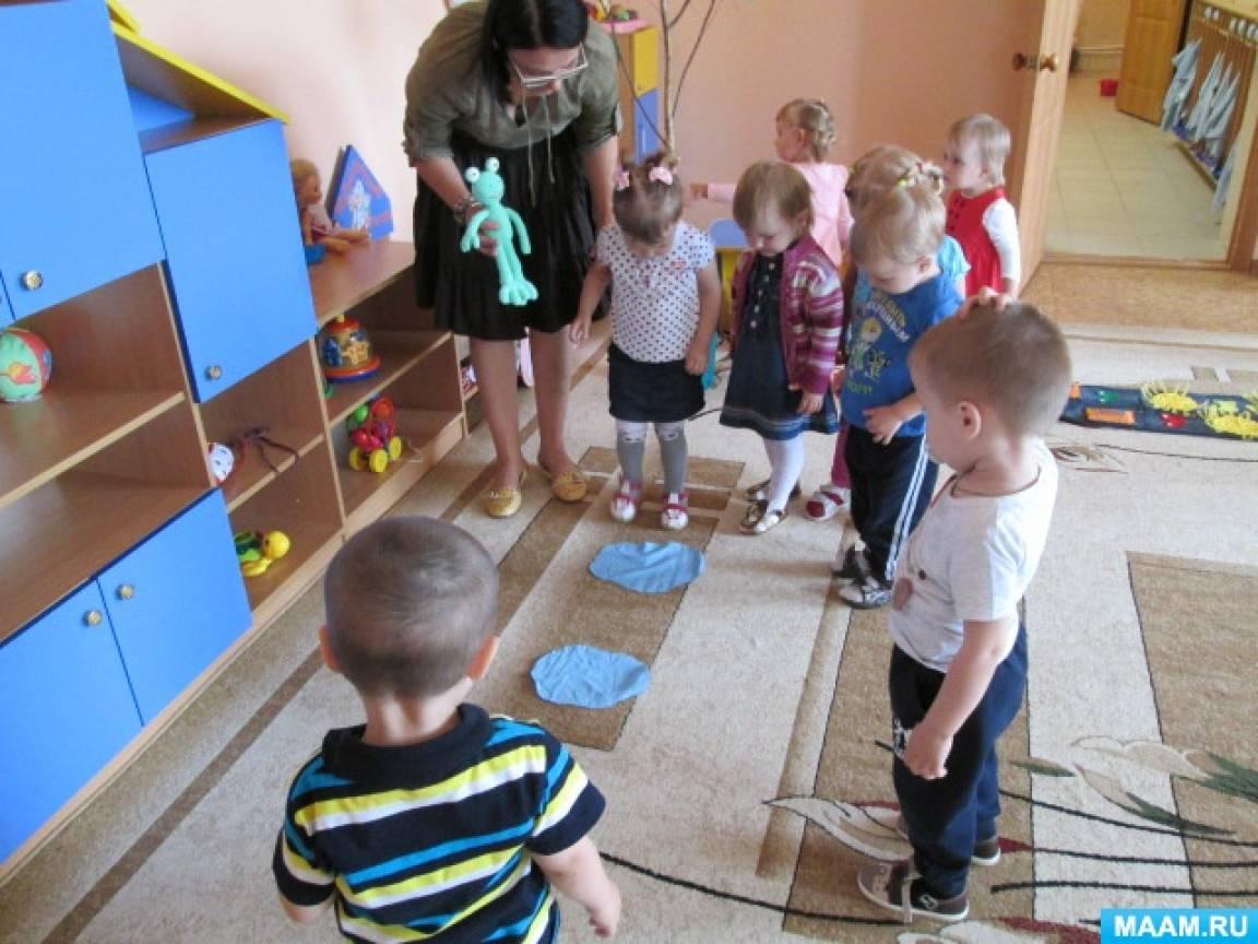 Физкультурный досуг в группе раннего возраста «На помощь к лягушонку».