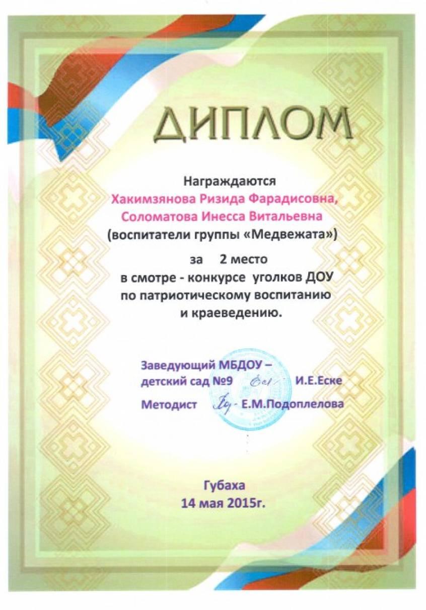 Магазин прикольных подарков в Москве Мега Подарки