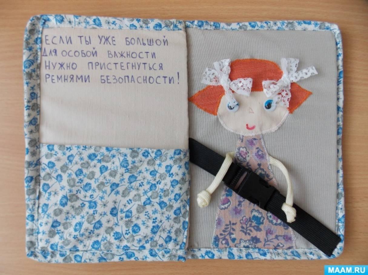 Рамки шаблоны для поздравления девочка 2 года без текста 26