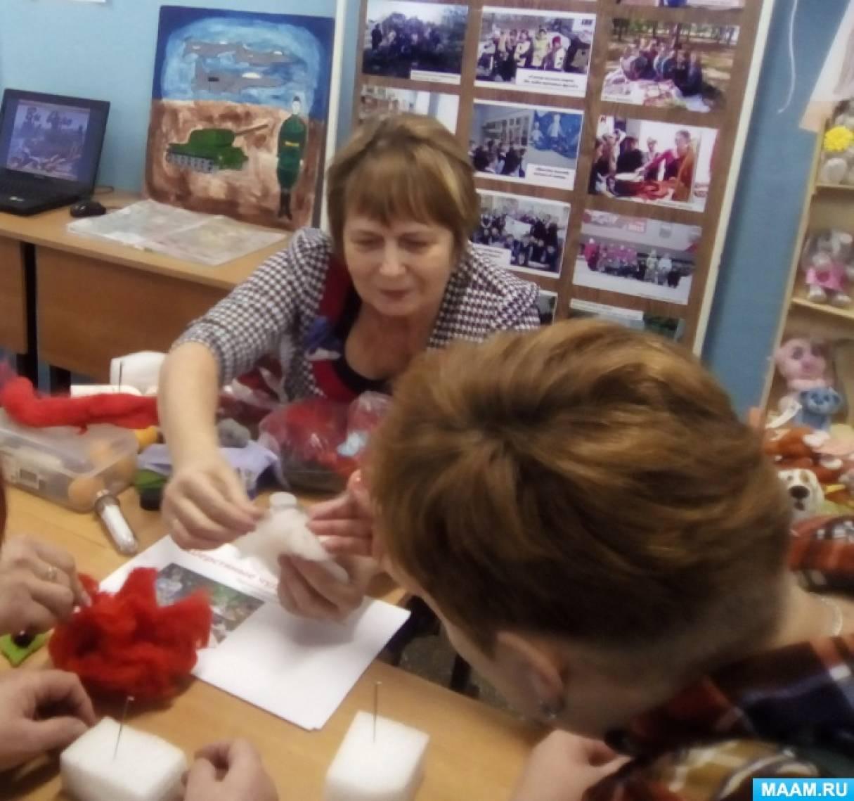 Мастер-класс для родителей по изготовлению игрушки в технике сухого валяния «Шерстяные чудеса»