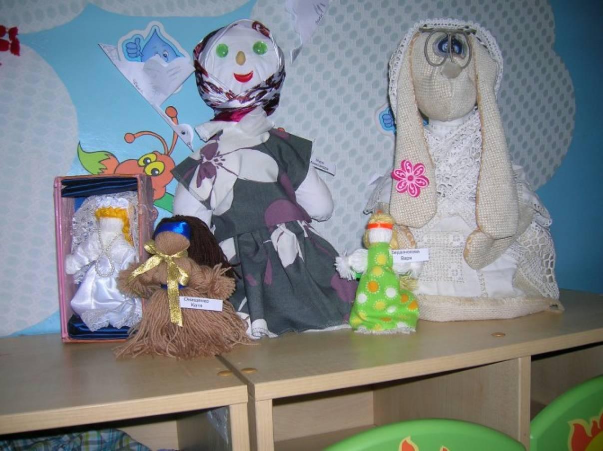 Кукла на конкурс своими руками