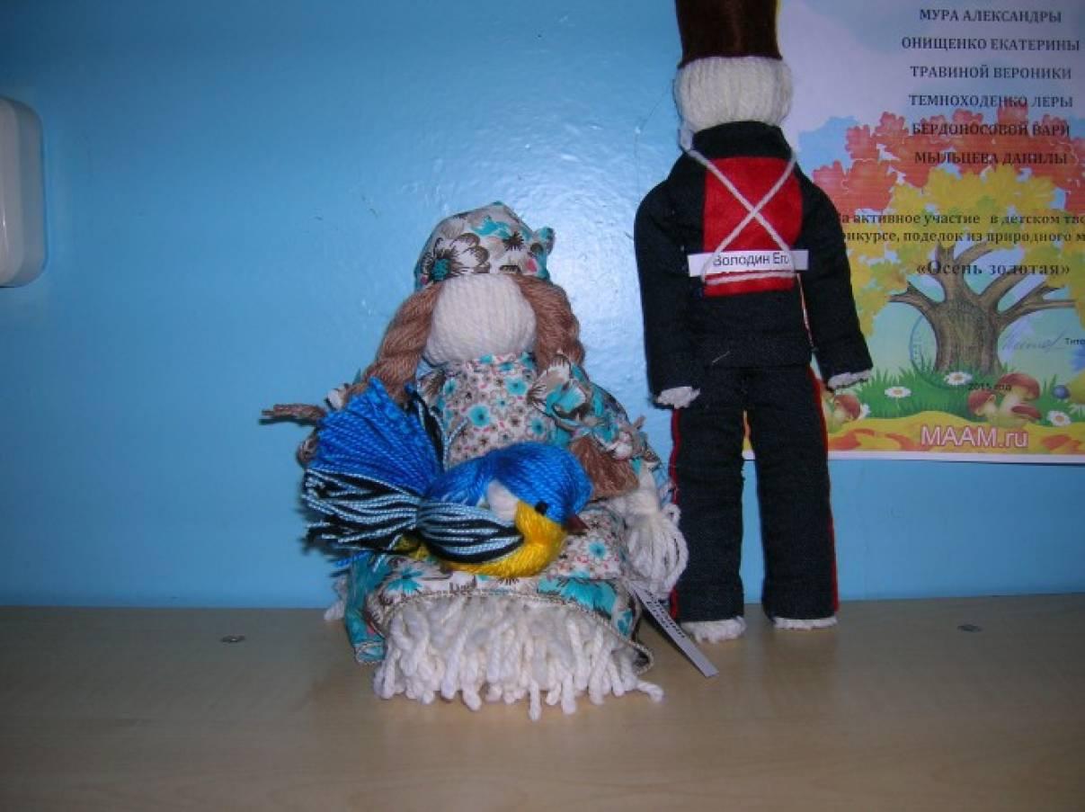 Конкурс кукол сделанные своими руками 72