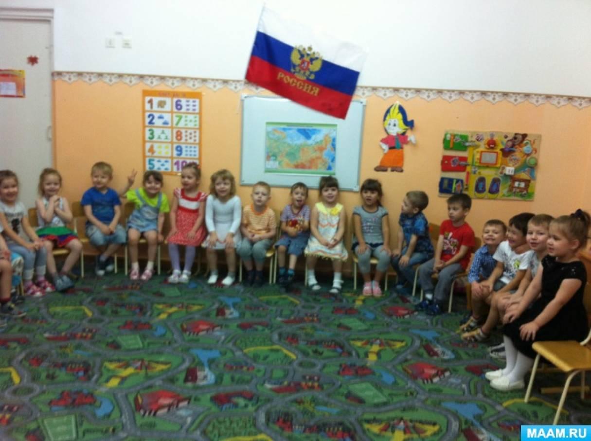 Фотоотчет о конкурсе чтецов «Россия— Родина моя»