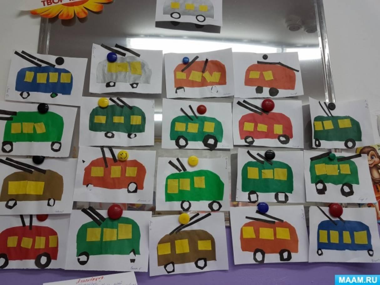 Аппликация «Троллейбус»