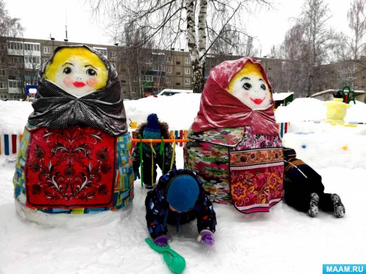 Снежный мини-музей на участке ДОУ «Веселая ярмарка»