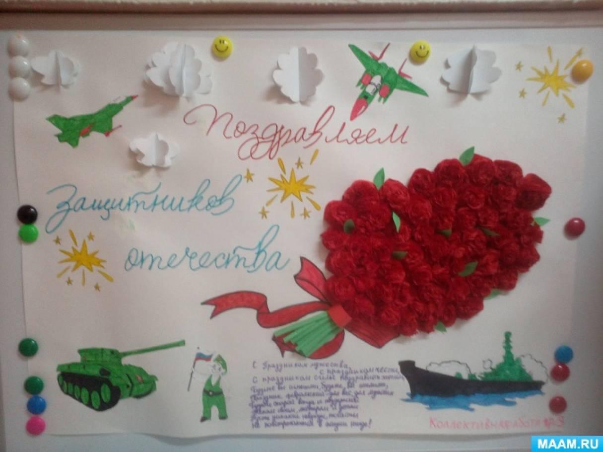 Коллективная работа к 23 февраля в средней группе «Военная техника и военные профессии» в рамках проекта «Наша армия»