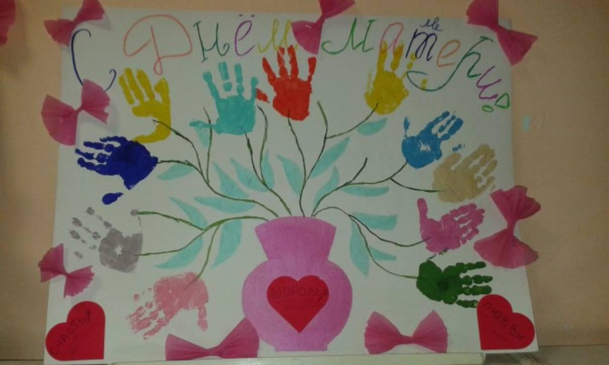 инге, коллективная поздравительная открытка к дню матери этих разновидностей
