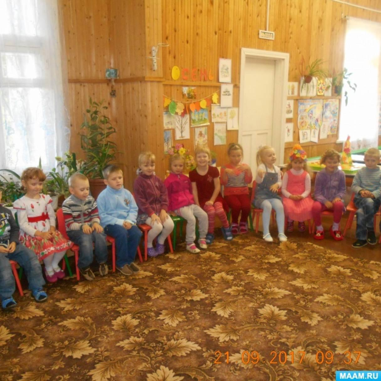 Литературно— музыкальный вечер в старшей группе «Осенние гирлянды»