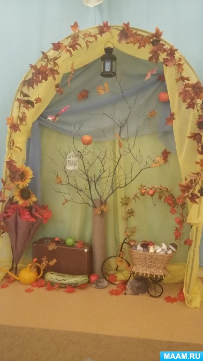 Осенняя арка. Праздничное оформление зала детского сада