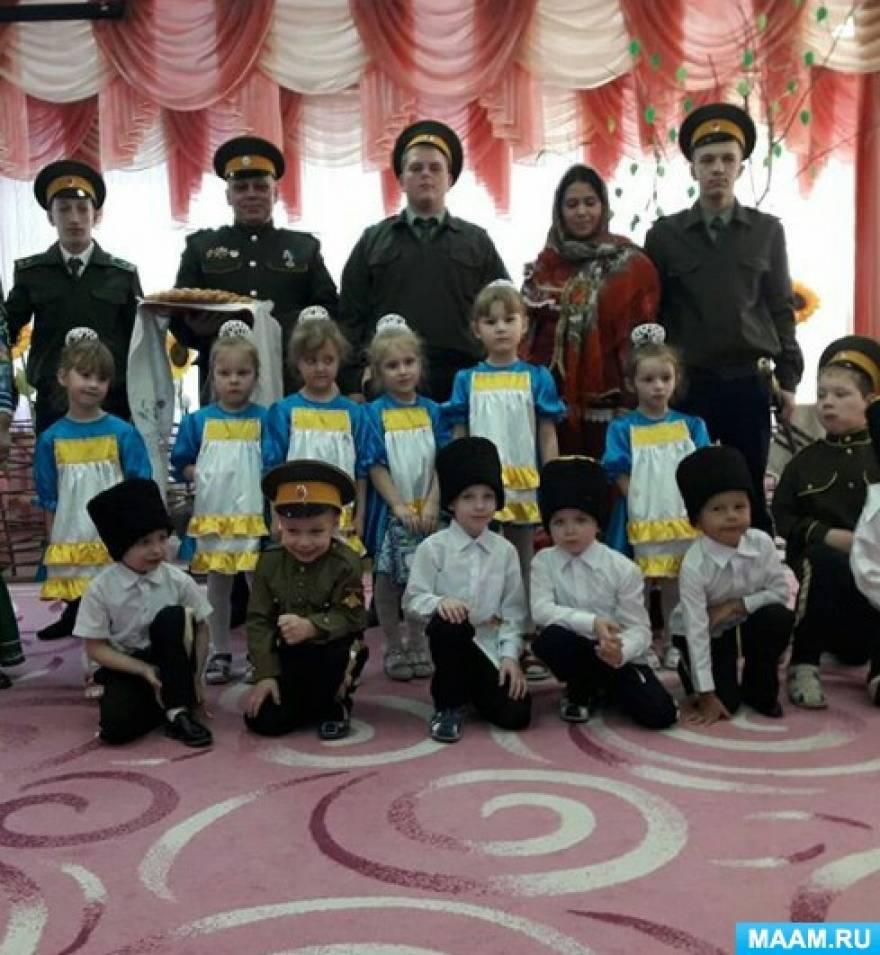 Фотоотчёт о казачьем празднике «Праздник первых штанов»