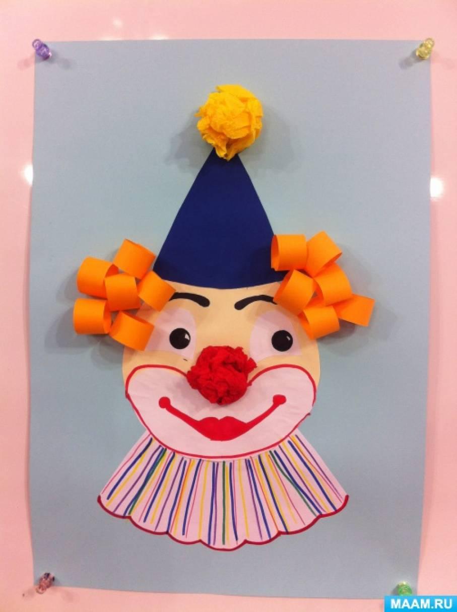 Мастер-класс по аппликации «Портрет клоуна» для детей 5 лет