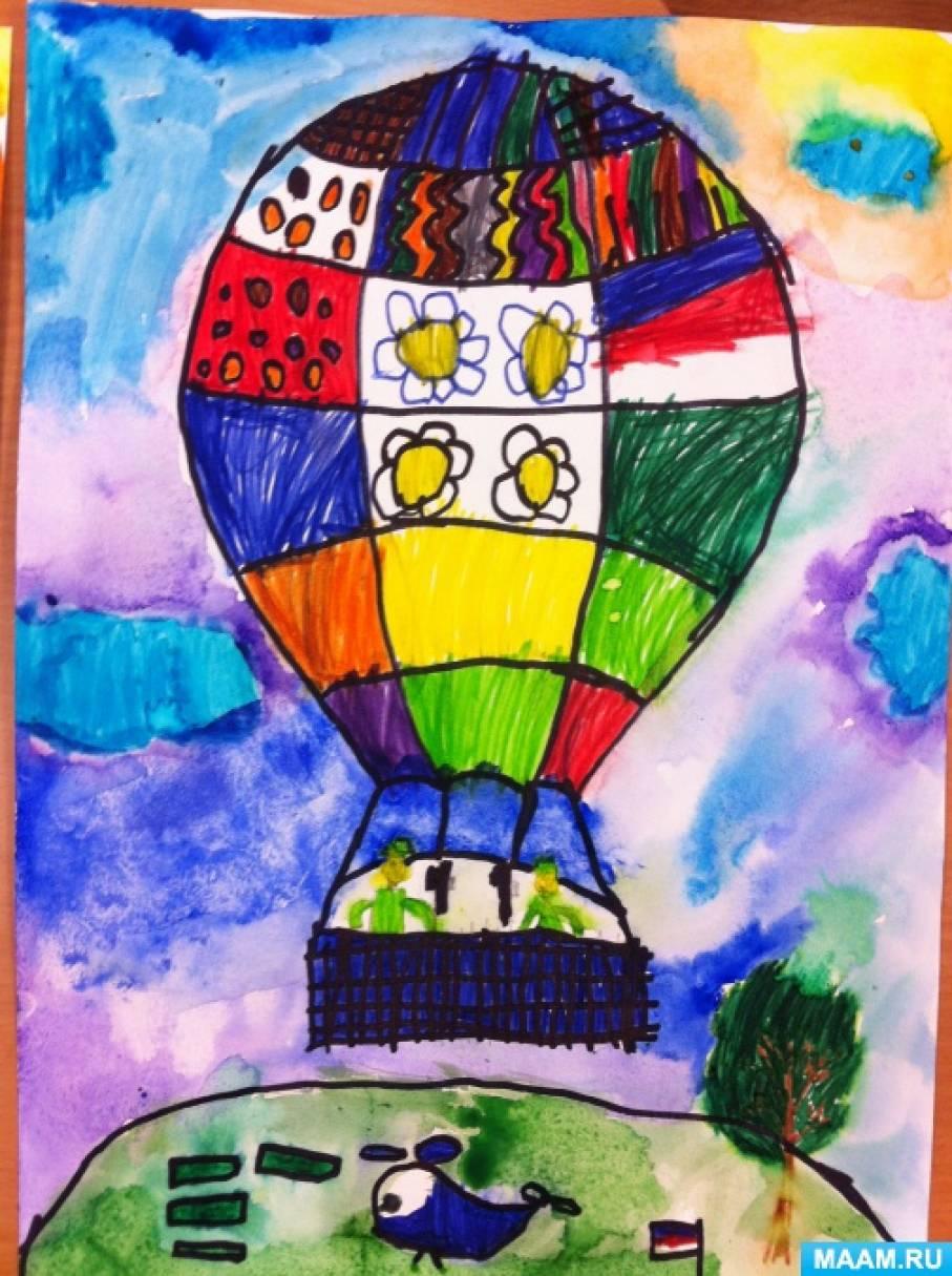 Занятие по ИЗО «Путешествие на воздушном шаре» с детьми 6 лет