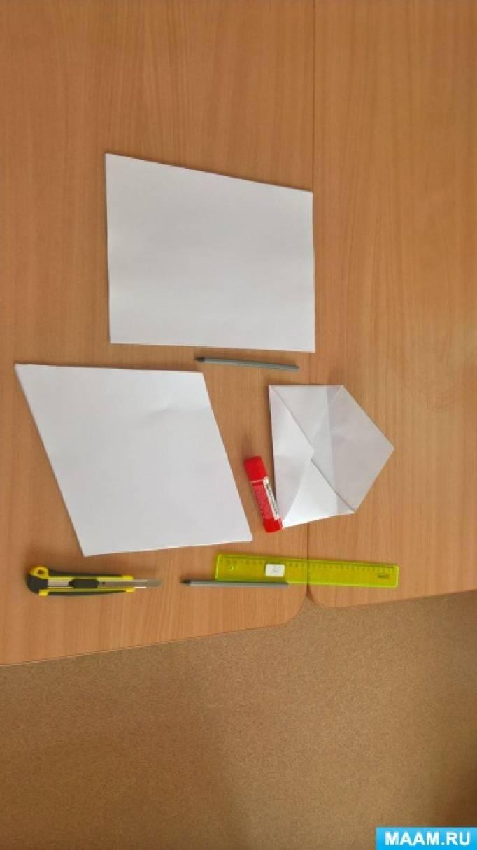 Итоговое мероприятие в старшей группе в рамках тематической «Недели почты»: изготовление писем-рисунков родителям