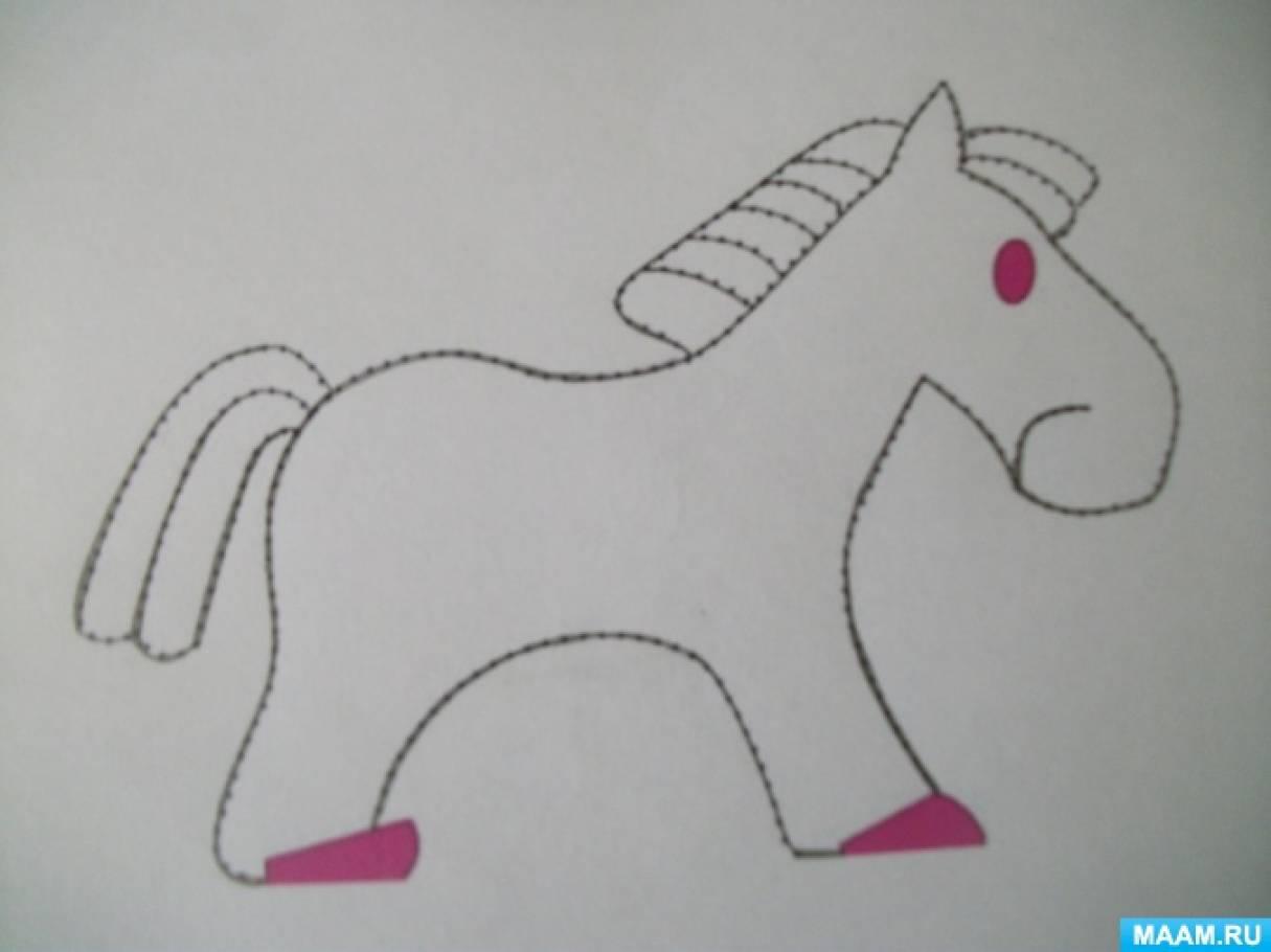оснащения детали коня для аппликации в доу картинки солить сырые