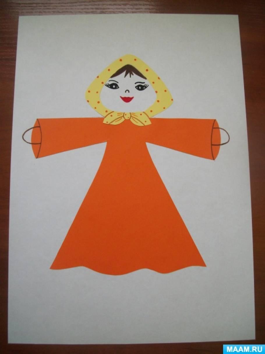 Мастер-класс «Кукла-Масленица» из цветной бумаги