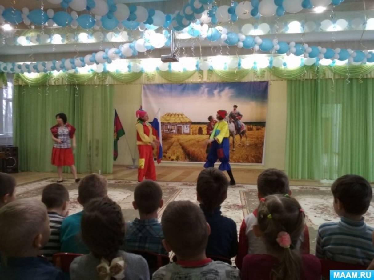 Фотоотчёт «ПраздникМасленицы в детском саду»