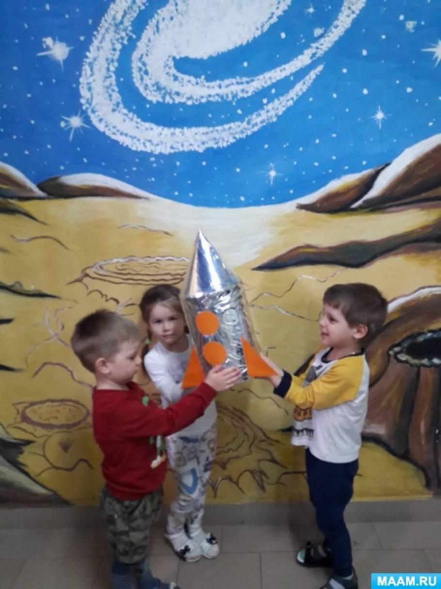 Фотоотчёт о тематической неделе «Удивительный космос»