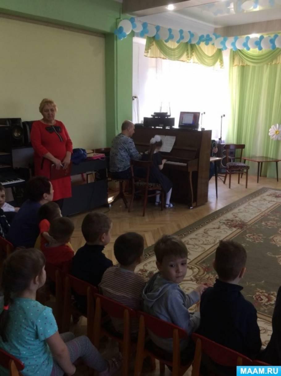 Фотоотчёт «Неделя музыки» в детском саду