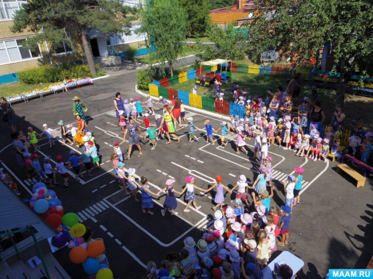 Фотоотчёт о празднике в детском саду «Яблочный Спас»