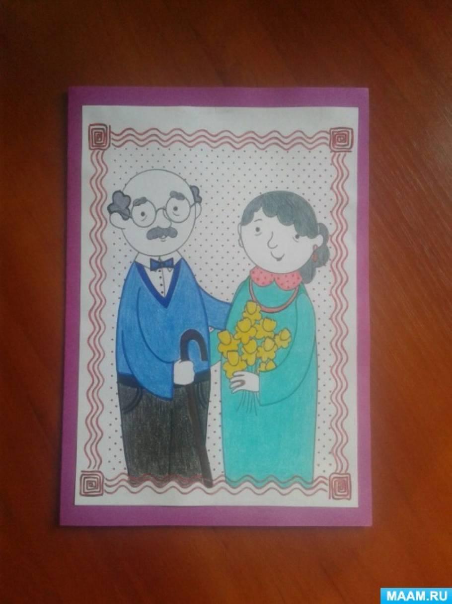 Поздравительные, мастер класс по изготовлению поздравительной открытки к дню пожилого человека