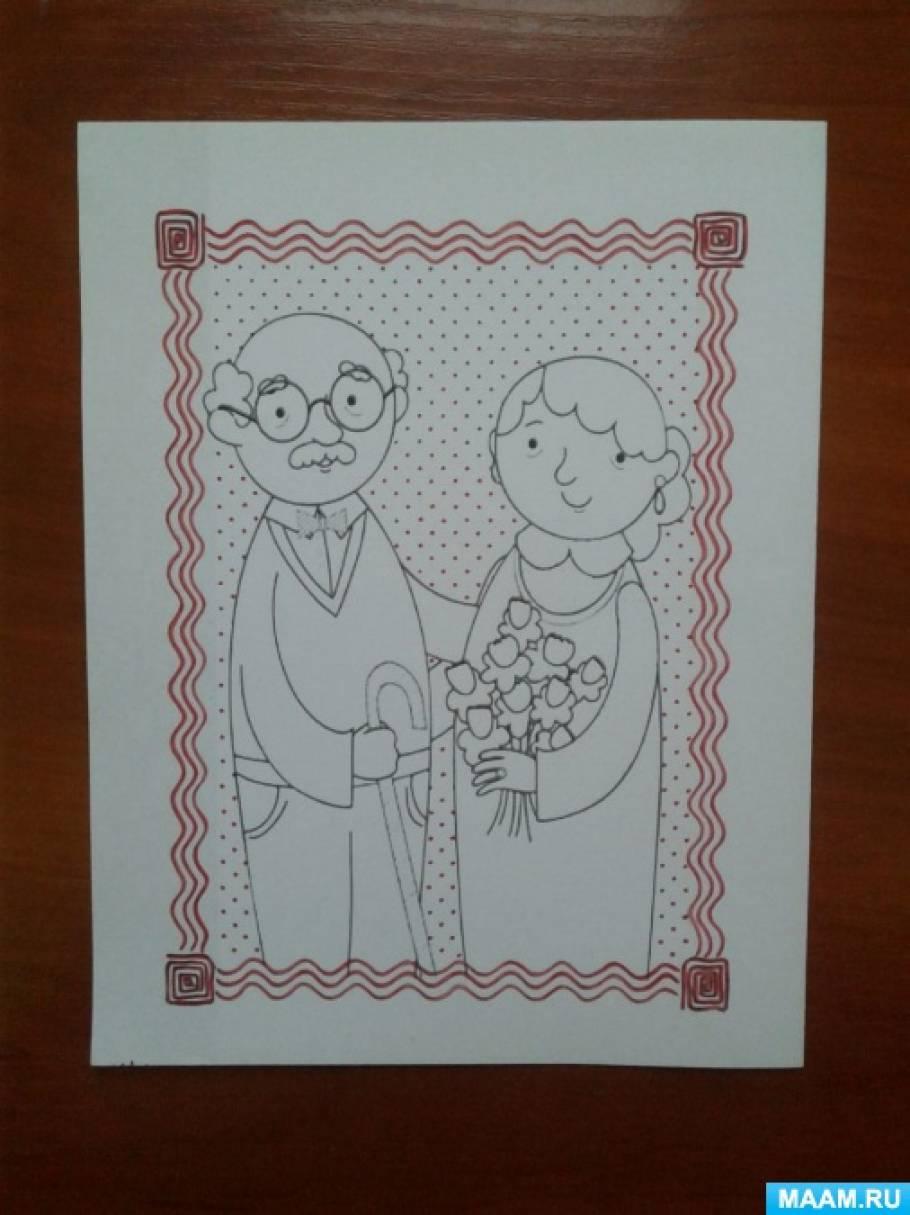 Открытка ко дню пожилого человека для детей, квадратных открыток