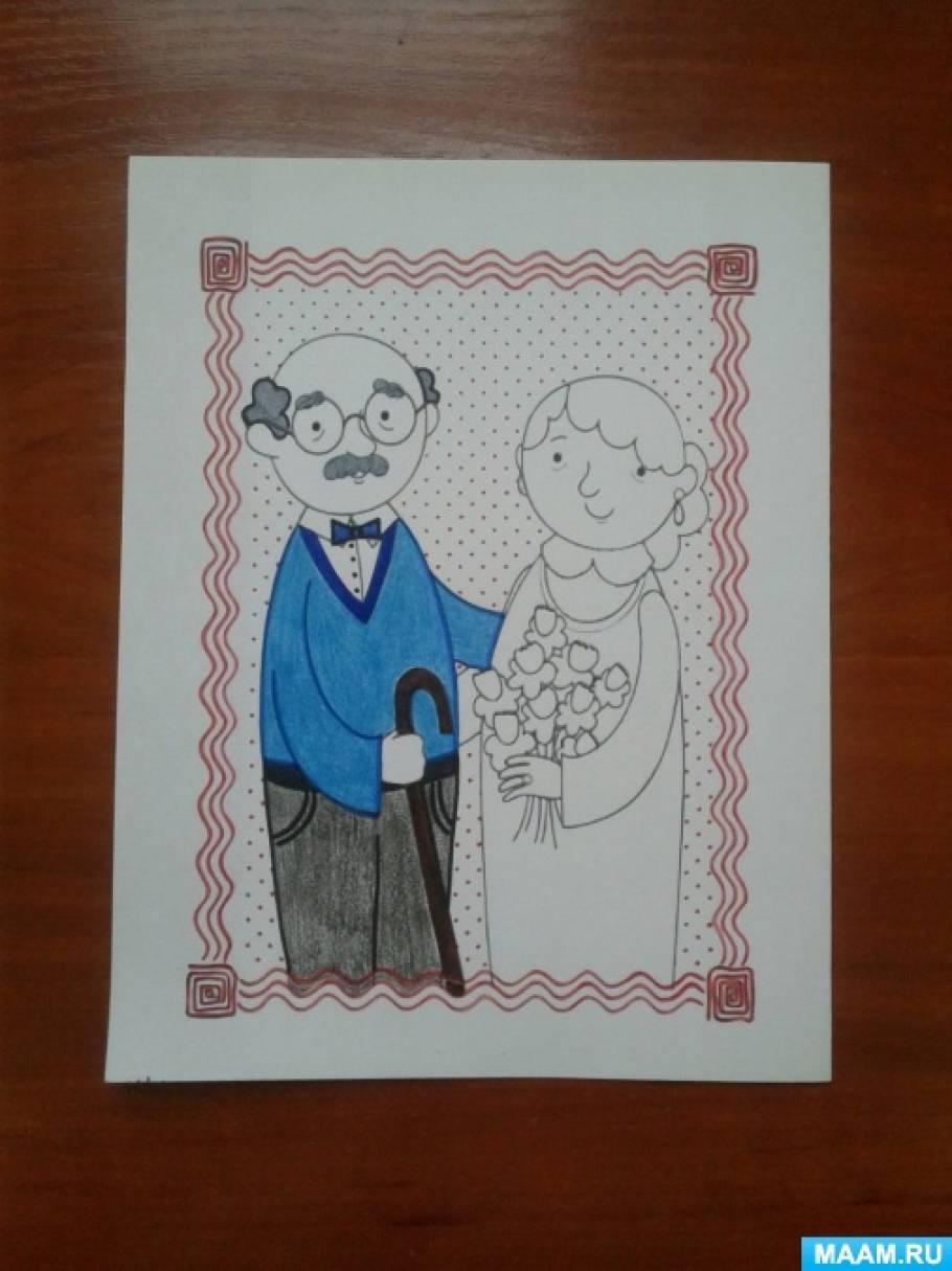 Самодельная открытка ко дню пожилых, учительница картинки