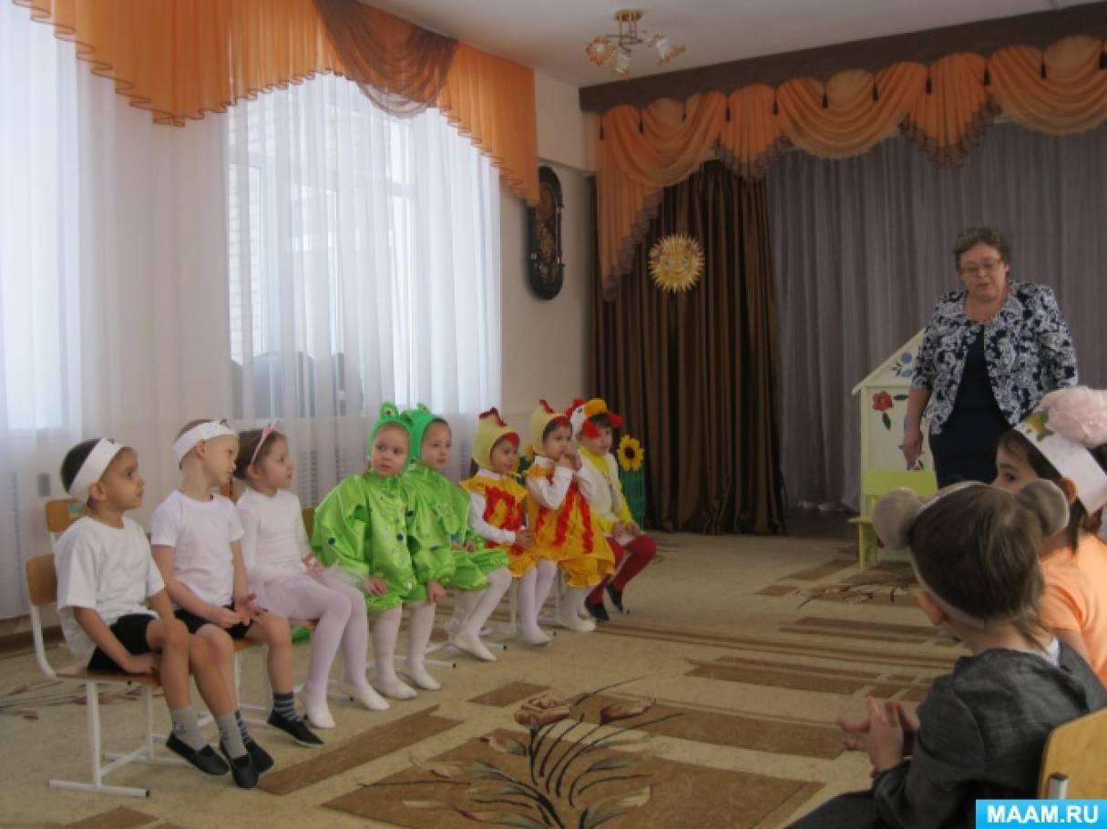Фотоотчет «Интегрированное занятие-драматизация по сказке В. Сутеева «Кто сказал «Мяу»?» (средняя группа)