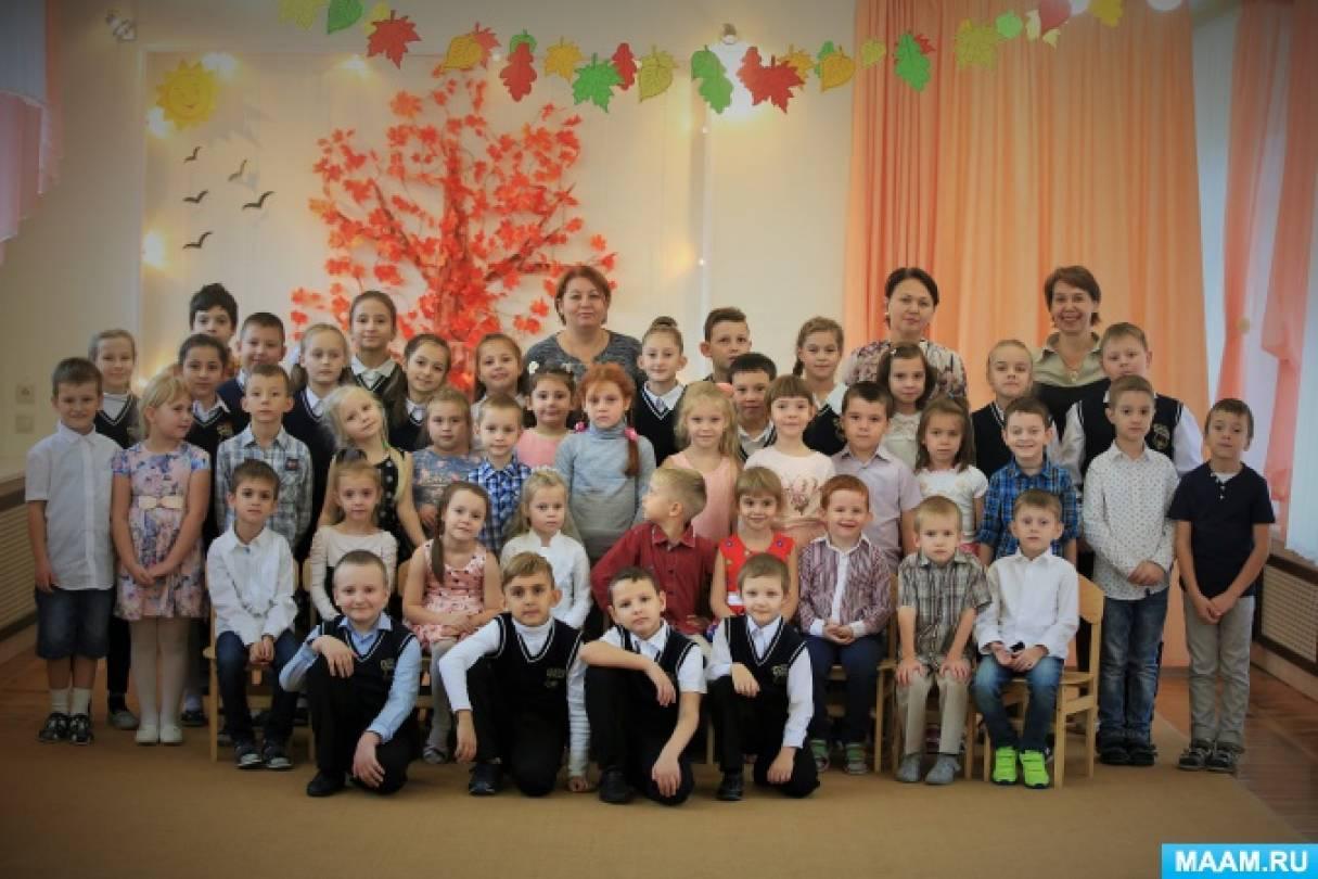 Совместное развлечение детей старшей группы и школьников начальной школы «Хлеб всему голова»