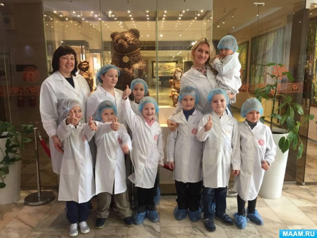 Фотоотчет «Экскурсия на Бабаевскую шоколадную фабрику»