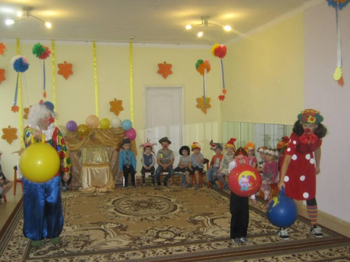 Цирковой Марш Парад Алле