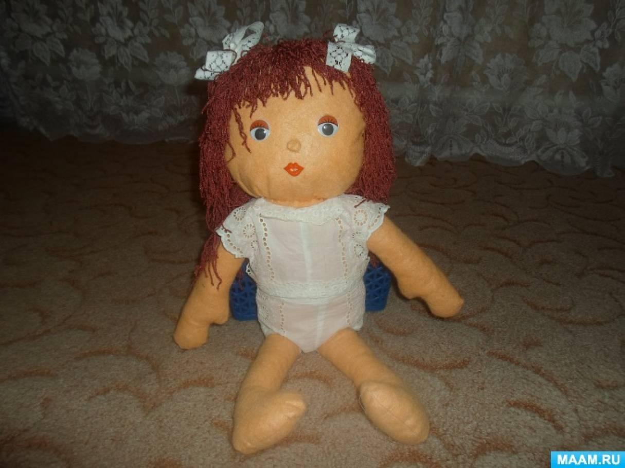 Дидактическая кукла Нюша