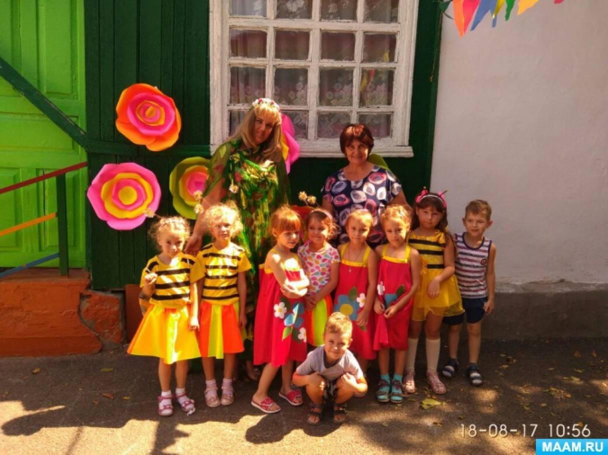 Православный праздник «Яблочно-медовый Спас»