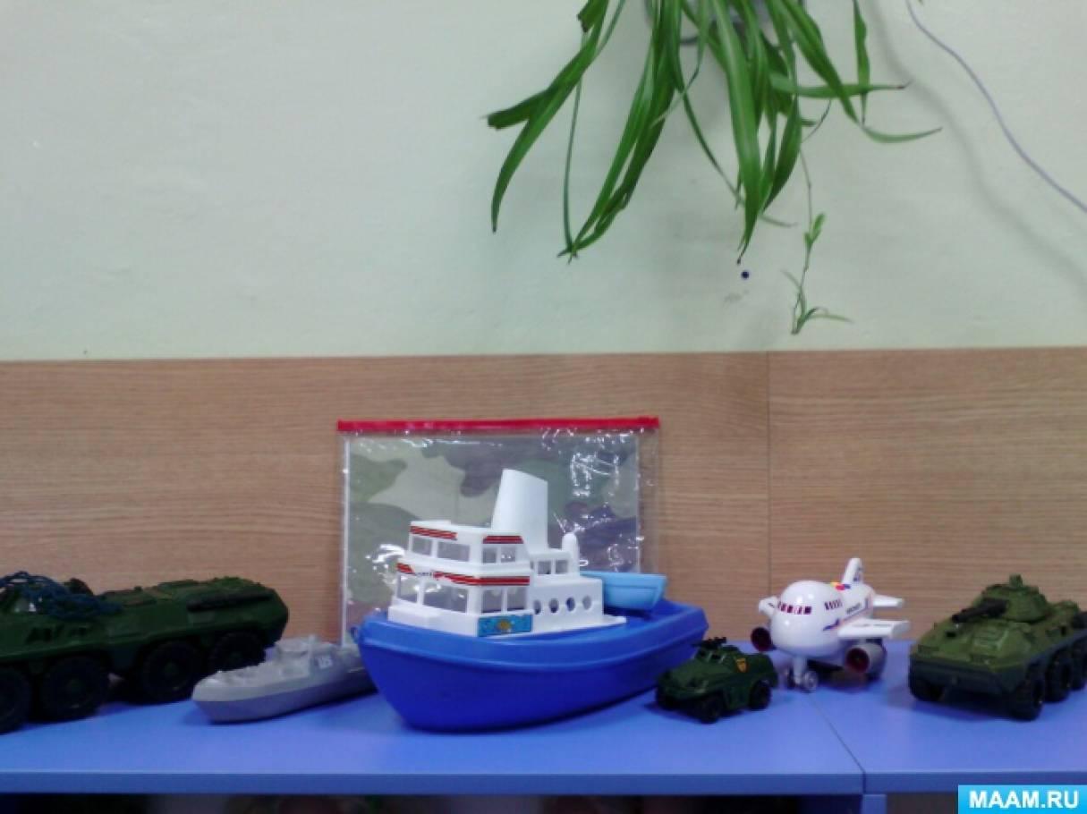 «Парад игрушек». Спортивное развлечение во второй младшей группе детского сада к 23 февраля