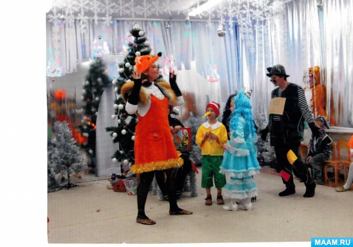Новый год в детском саду (фотоотчет)
