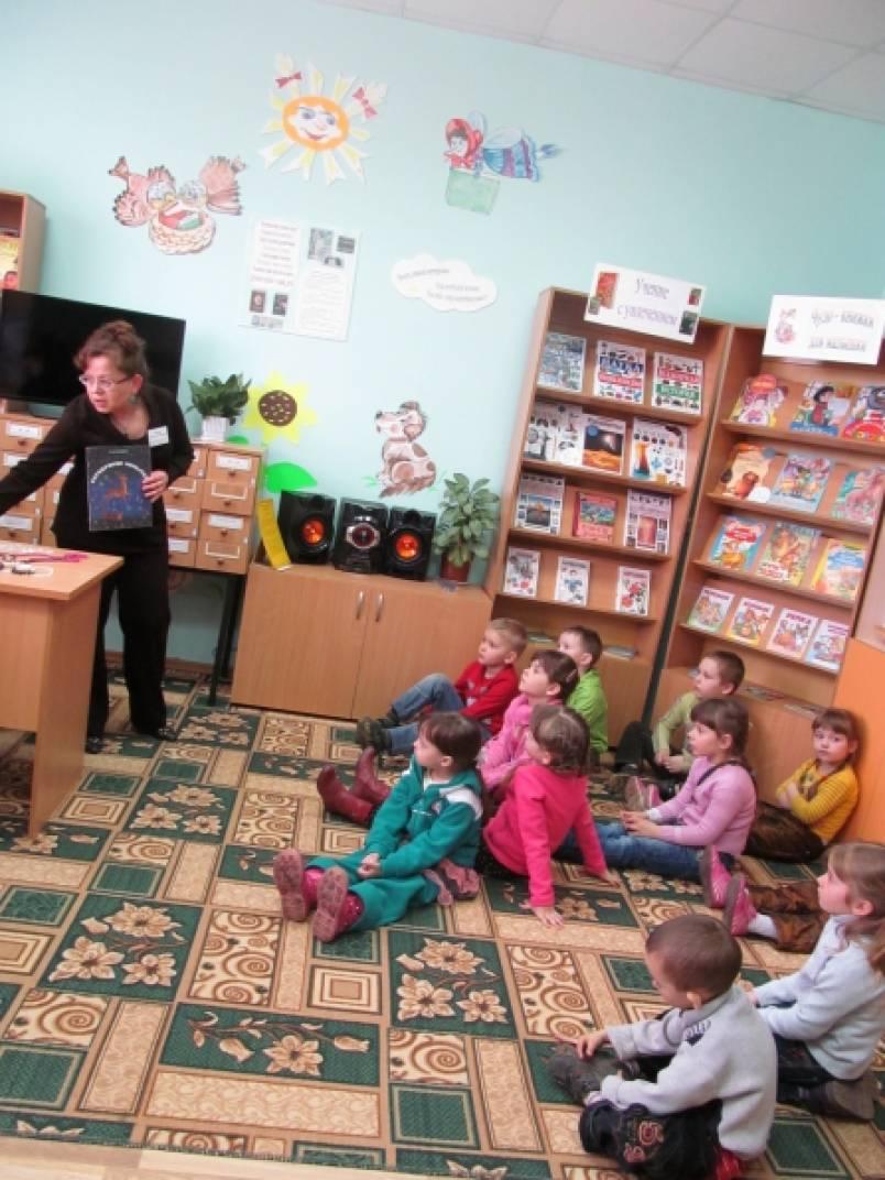 знакомство с творчеством шаинского в детском саду