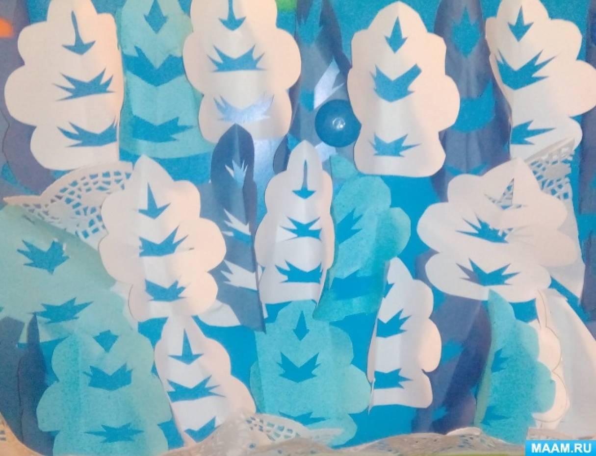 Творческий проект «Зимние пейзажи»