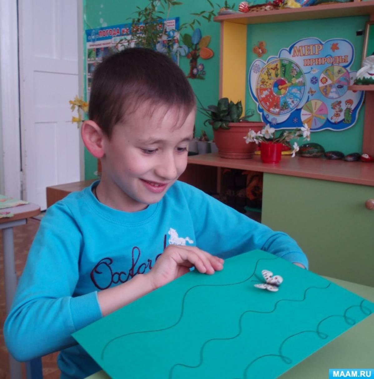 Фотоотчёт о проведении игры-опыта с магнитом «Бабочка летит» в подготовительной к школе группе