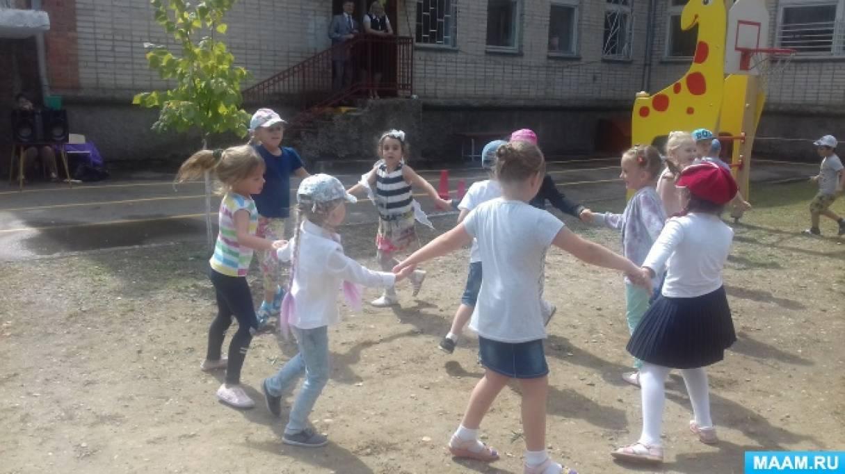 «Использование подвижных игр в коррекции поведения дошкольников». Рекомендации воспитателям ДОУ
