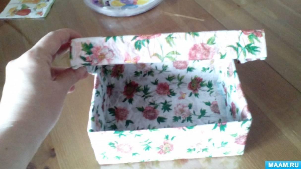 Волшебная шкатулка из обувной коробки и салфеток