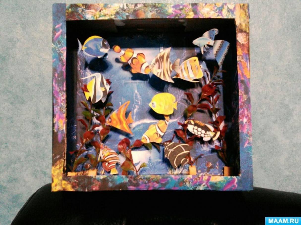 Мастер-класс по изготовлению макета «3D аквариум с экзотическими рыбками»