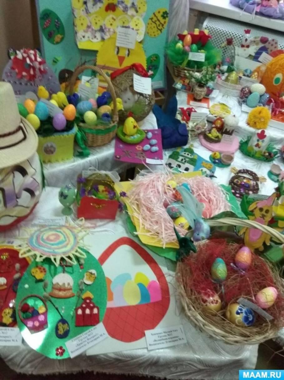 Фотоотчёт «Пасхальная выставка в нашем детском саду»