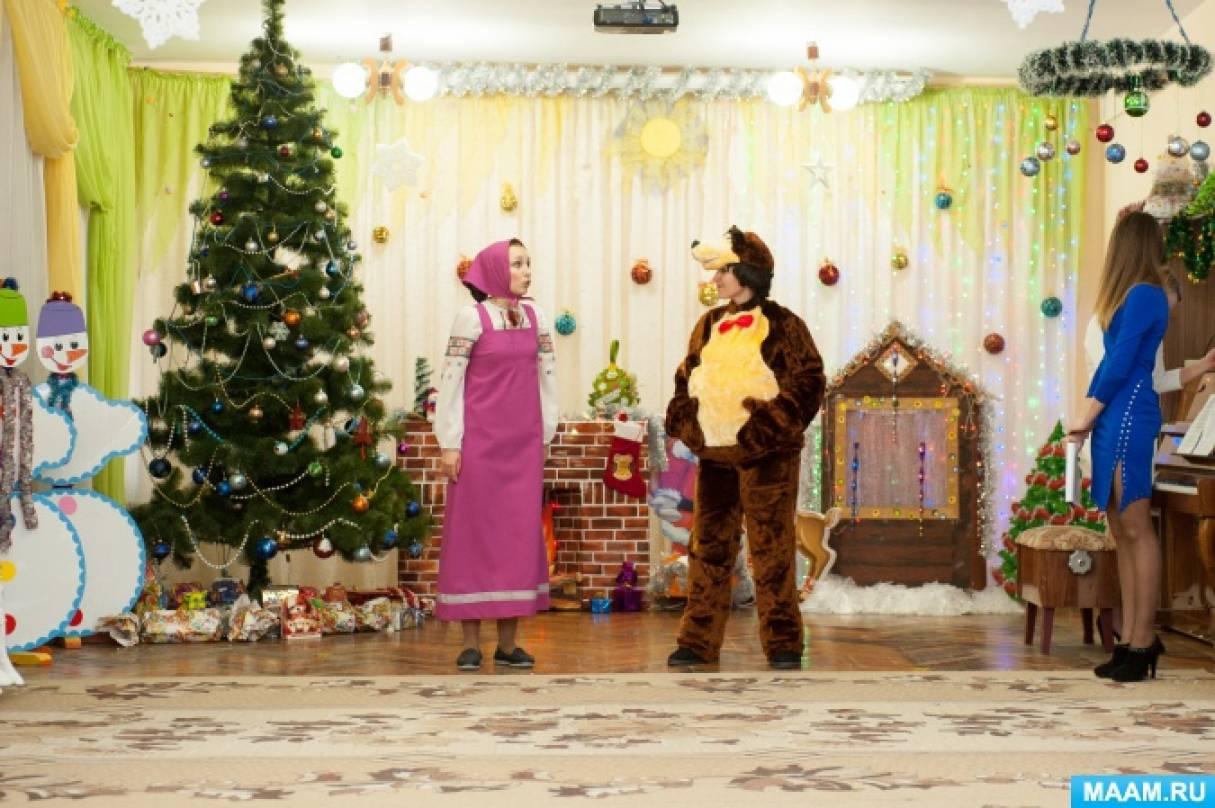 «Новый год в Магазине игрушек». Сценарий новогоднего праздника во второй младшей группе