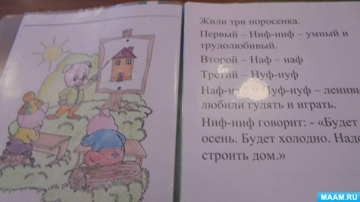 Фотоотчёт «Книжки самоделки.»