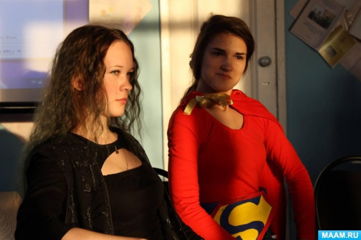 Сценарий новогоднего праздника для начальных классов «Супергеройский Новый год»