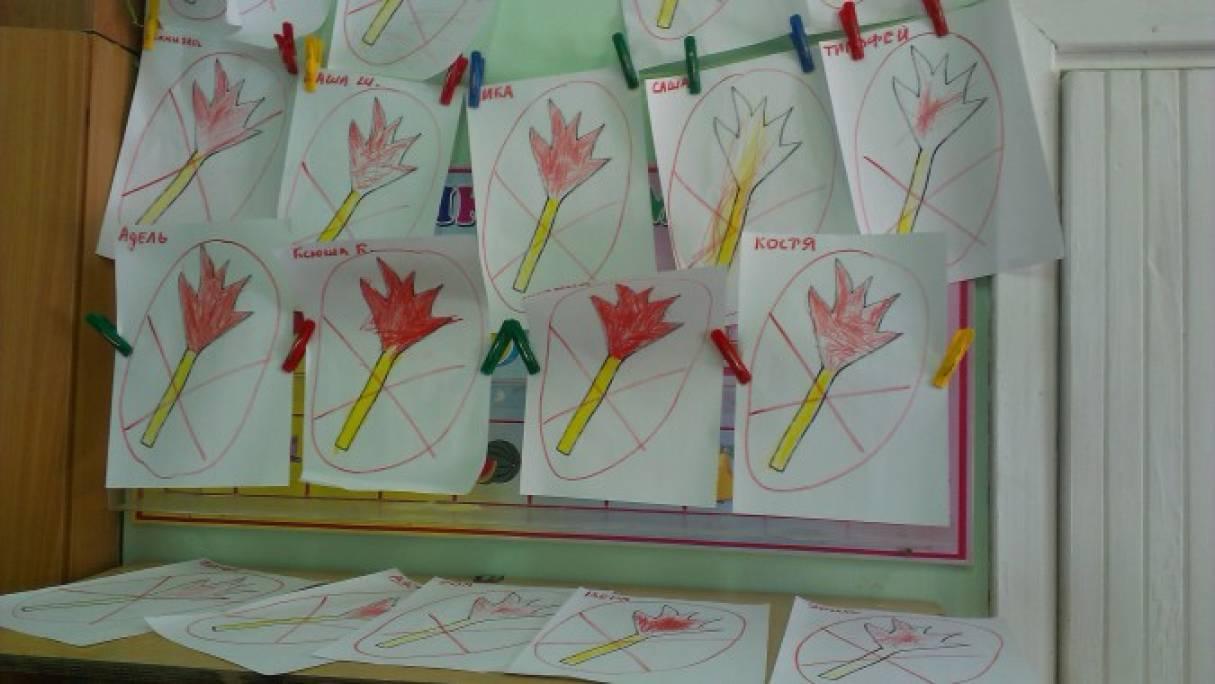 конспект занятия знакомство с карандашами 1 младшая