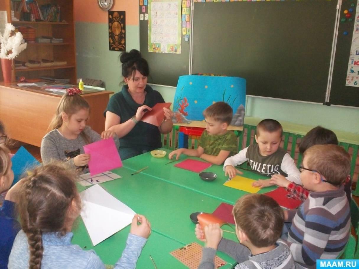 Знакомство дошкольников с искусством оригами