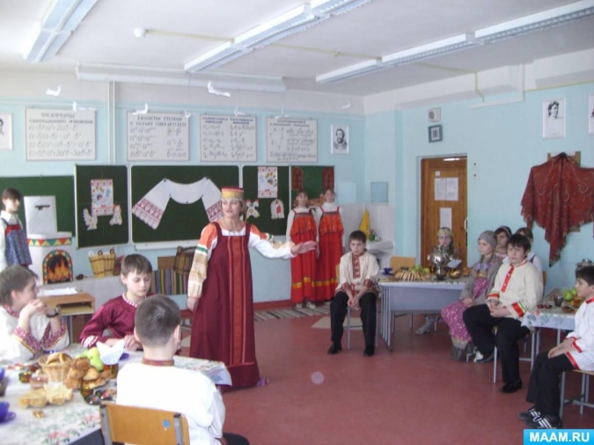 Внеклассное мероприятие в 6 классе «Посиделки за чаем»