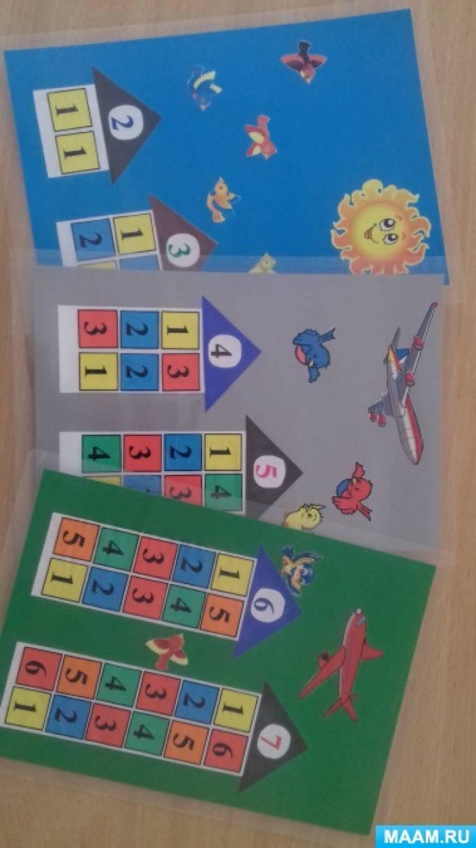 Дидактические игры математического содержания реферат 2197